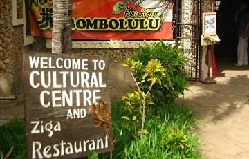 Die Werkstätten von Bombolulu